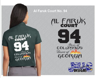 Al Faruk Court No. 94 (DESIGN 2)