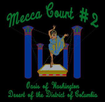 Mecca Court No. 2 - Design Number 34