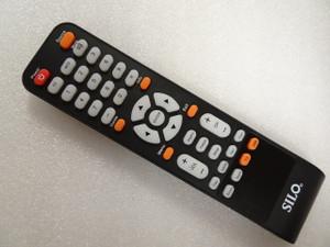 Silo Remote - New