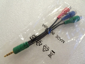 LG AV Adapter Cable Accessory -  EAD61077708 - New