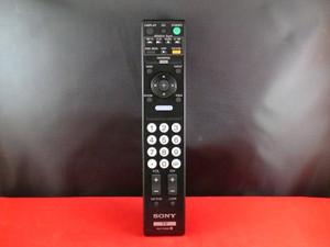 Genuine OEM Sony Remote Control 1-487-180-11 148718011 (RM-YD028)