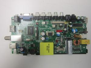 Element ELEFW246 Main Board (890-M00-06NA2) 47J1493