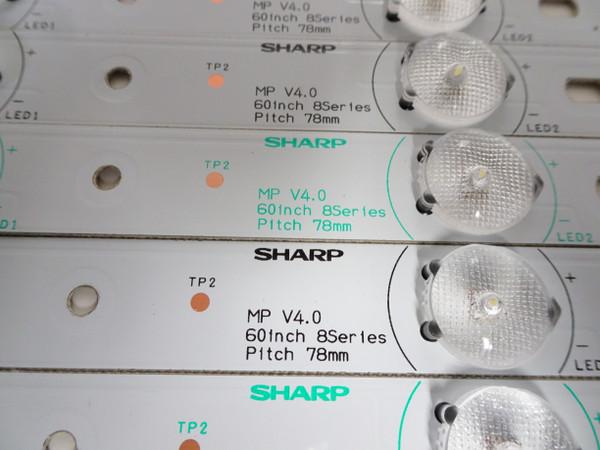 RCA LED60B55R120Q LED Strip Set (12) MP V4.0 60inch 8 Series Pitch 78MM