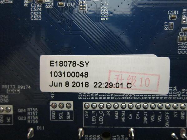 Element E4STA5517 Main Board (CV838H-B-11) E18078-SY