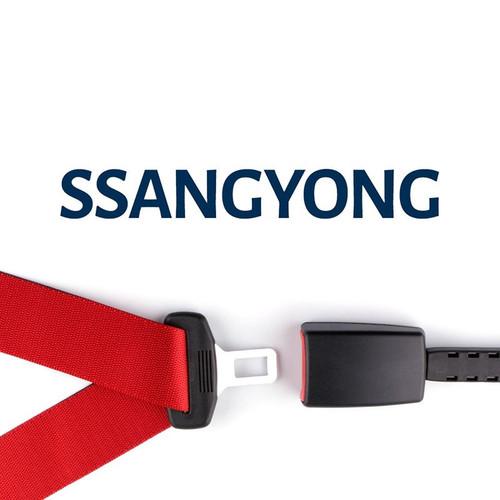 SsangYong Seat Belt Extender