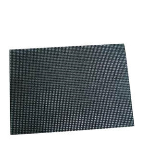 Griddle Screen
