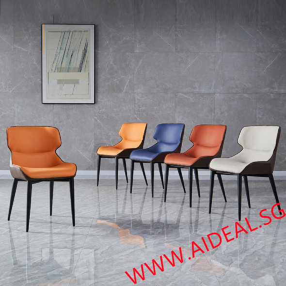 Luxury Leather Dining Chair