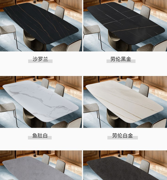 Moon Frame Sintered Stone Dining Table