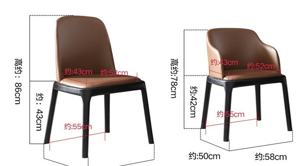Nordic Classic Leather Dining Chair
