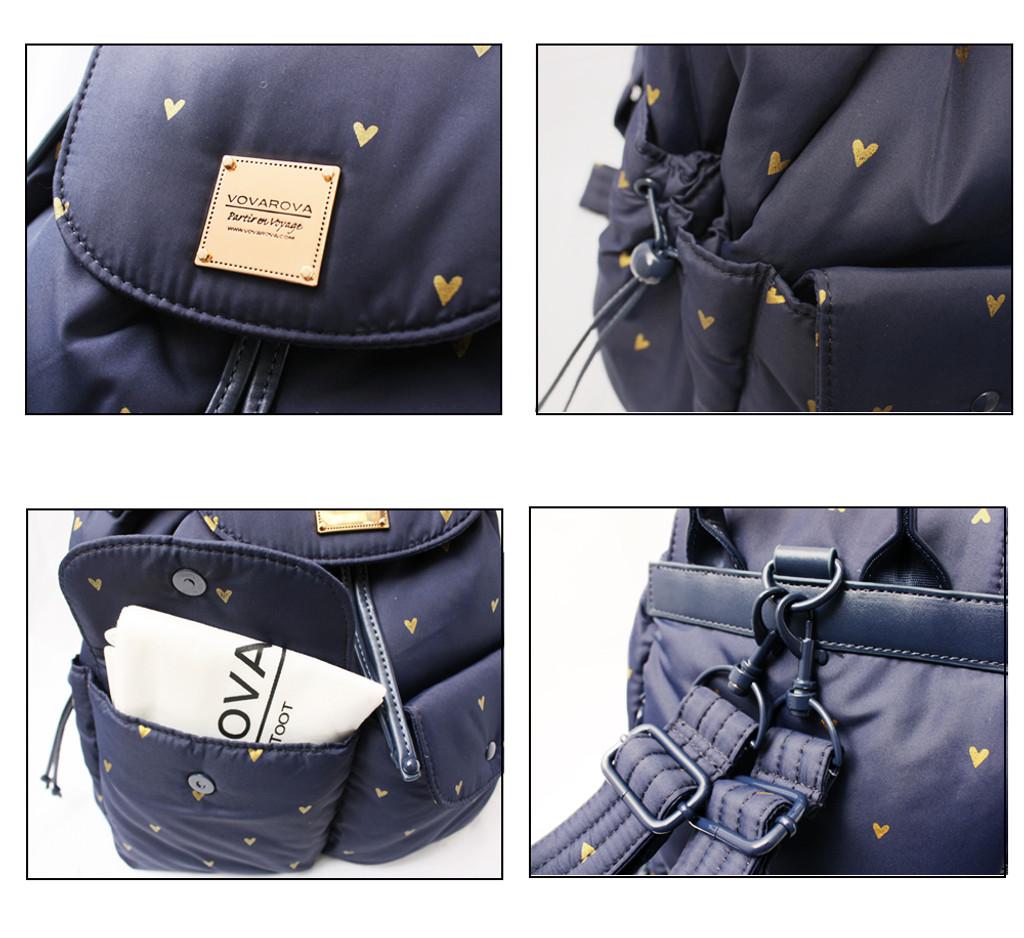 2 Way Drawstring Backpack - Mini Heart