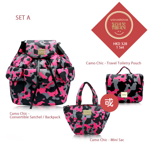 Camo Chic Set A  2 Way Drawstring Hobo Backpack  +  Camo Chic - Mini Sac  OR  Camo Chic - Travel Toiletry Pouch