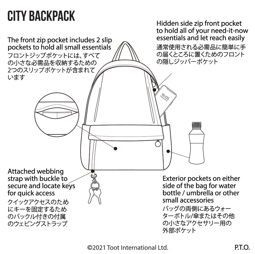 backpack-front.png