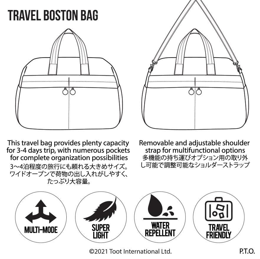 boston-bag-front.png