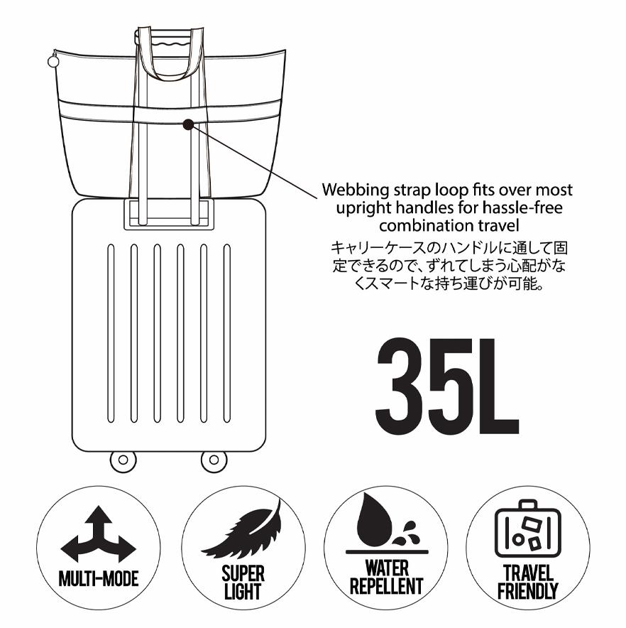 foldablebag-back.jpg