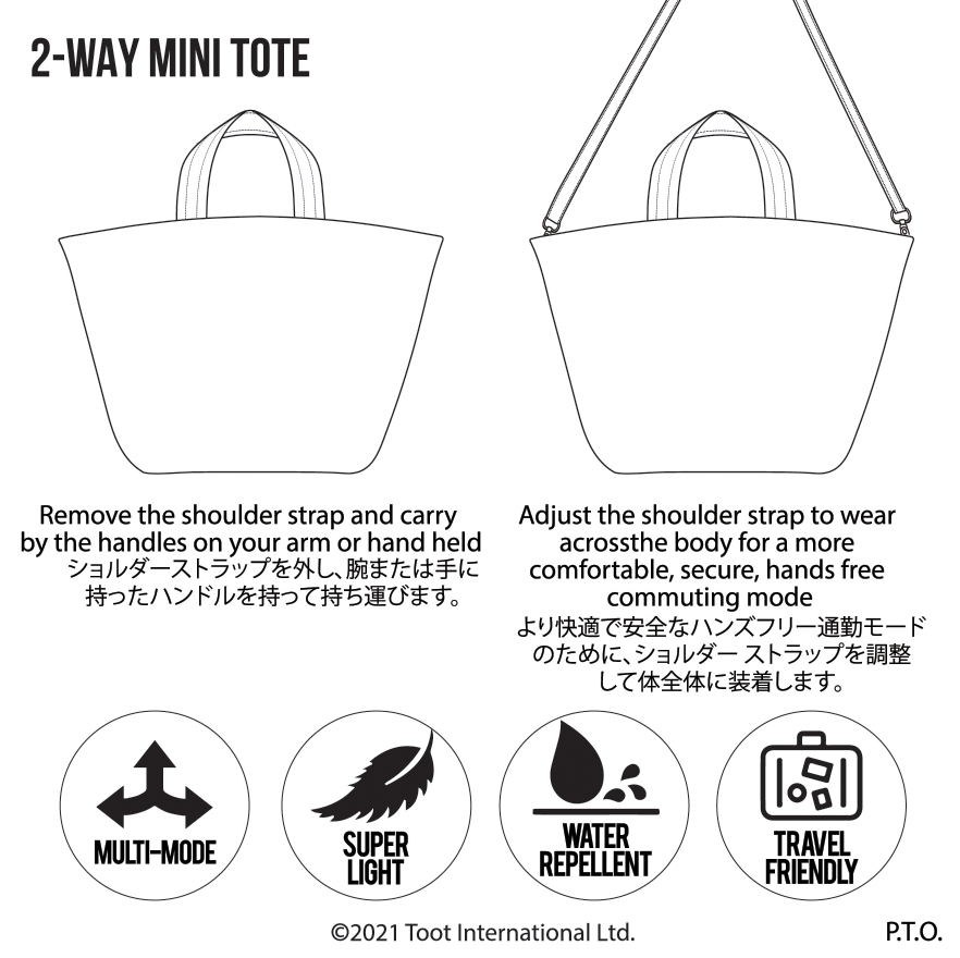 mini-tote-front.png
