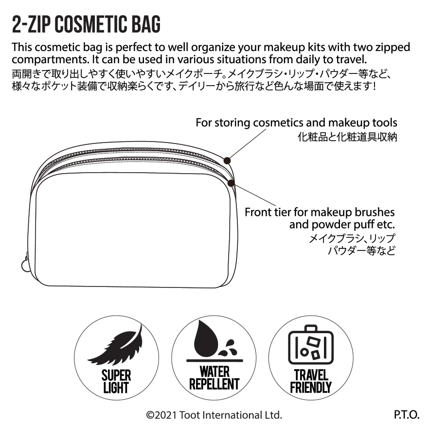 zip-pouch-front.png