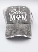 soccer mom trucker hat katydid