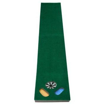 Putting Green (6 feet)