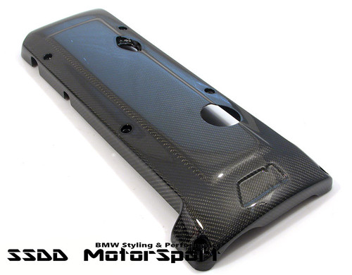 Carbon Fibre Engine Rocker Cover for E46 M3