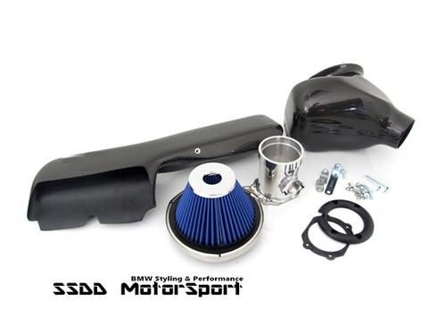 BMW E46 M3 S54 Engine Carbon Ram Air Intake System