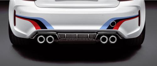 Genuine BMW F87 M2 MPerformance Carbon Fibre Diffuser | 51192361666