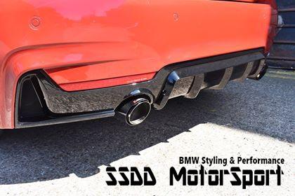 bmw-f32-f33-f36-mperformance-plastic-diffuser-435i-440i-dual-gloss-black.jpg