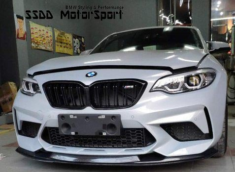 bmw-f87-m2-competition-evo-carbon-front-lip-splitter.jpg