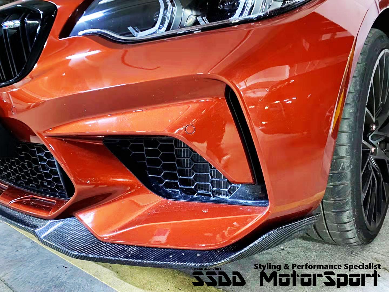 bmw-f87-m2-cs-carbon-front-lip-splitter-installed.jpg