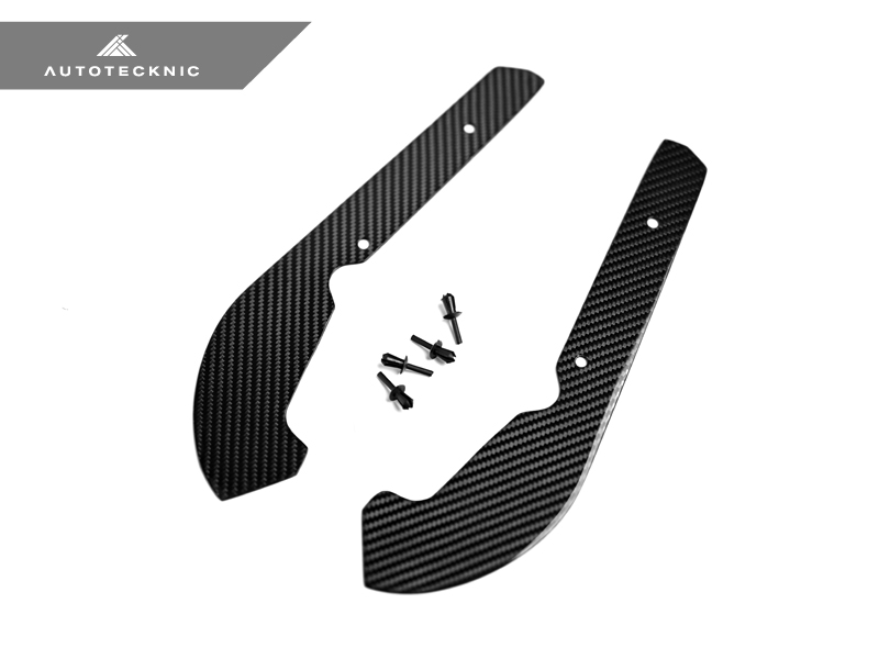 bmw-f87-m2-f22-f23-2-series-carbon-fibre-wheel-arch-splash-guard-product.jpg