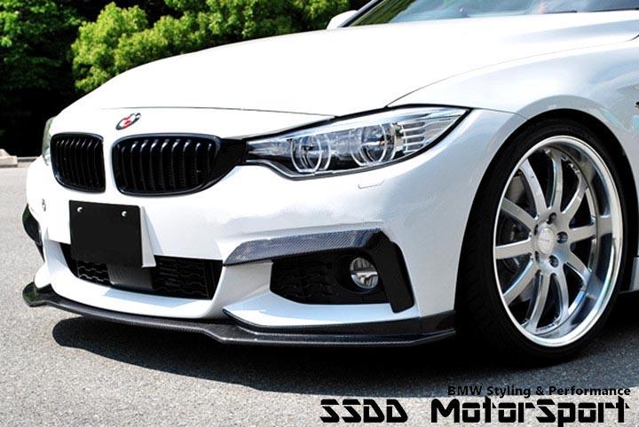 f32-4-series-front-lip-end-cc-style-carbon-fiber-front-splitter-for-bmw-f32-copy.jpg