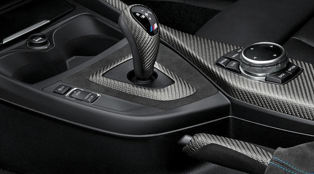 genuine-bmw-m2-m2-competition-carbon-fibre-alcantara-interior-trims-kit.jpg