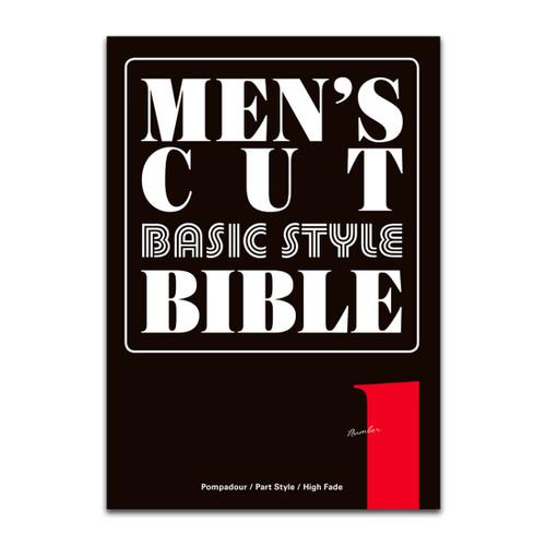 Mizutani Mens Cut Bible (MZ-BIBLE)