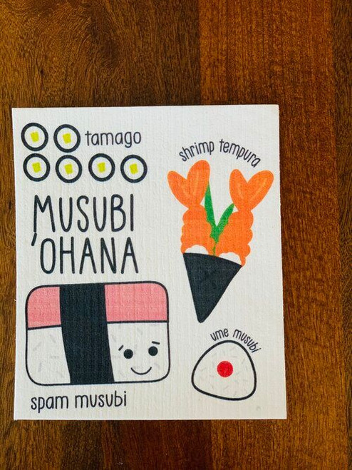 Swedish Dishcloth: Musubi Ohana