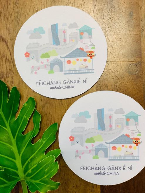 Fabric Coaster: Mahalo China