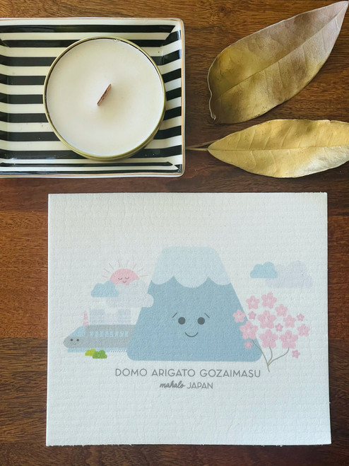 Swedish Dishcloth: Mahalo Japan
