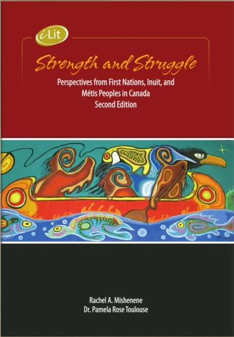 iLit Strength and Struggle (12 Month Online Subscription)