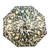 Camouflage Auto Open Canopy Umbrella - UM18057-CAMO/70