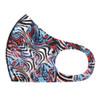 Multicolored Zebra Print Fashion Face Mask