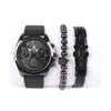 Men's Watch & Bracelet Gift Set - MWBB1018-1