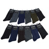 12pairs Men's Color Assorted Classics Dress Socks 12FSASST