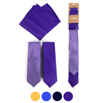 Geometric & Solid Microfiber Poly Woven Two Skinny Ties & Hanky Set - STH2X-5