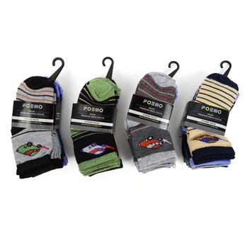 6 Pairs Assorted Kids Boy's Striped Pattern Socks 0-3 Yrs - 12PKS-IFS2-03