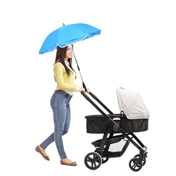 Baby Stroller Auto Open Umbrella - UM5008