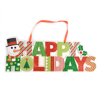 Happy Holidays Christmas Wall Hanging Sign - XWDC5305