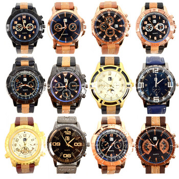 12pc Assorted Men's Casual PU Band Boxed Watches - MWT3100
