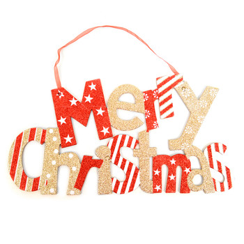 Merry Christmas Glittery Hanging Wall Décor  - XWDC5318-GD/RD