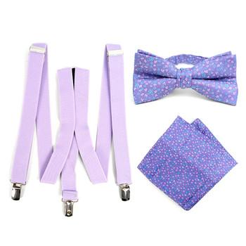3pc Men's Lavender Clip-on Suspenders, Floral Bow Tie & Hanky Sets - FYBTHSU-LAV#1