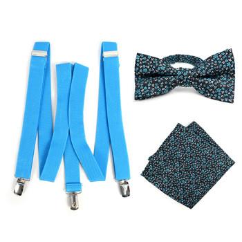 3pc Men's Turquoise Clip-on Suspenders, Floral Bow Tie & Hanky Sets - FYBTHSU-TURQ#3