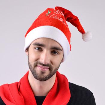 "Santa Claus ""Merry Christmas"" Hat - XSCH5148-MC"
