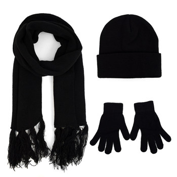 Unisex Adult Knit Hat, Gloves & Scarf Winter Set - AK3SET